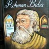 Pashto Amazing Poetry Of Rahman Baba By (Malang Baba)
