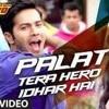 Palat Tera Hero Idhar Hai _X(Sega mIx 2K16)dJKenAsh mIx