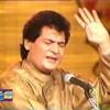 Aankhain Ghazal Hain Aap Ki Asad Amanat Ali Khan Live(PTV)