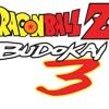 Dragon Ball Z Budokai 3 Ost - Dragon Arena (12am Shuffle) - Rap Beat - DJ LilK13