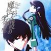 Mirror - Rei Yasuda [Mahouka Koukou No Rettousei ED 2]