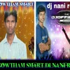 Amma Eku Dandme Yellamma  Song Mix By Dj Gowtham Smart N Dj Nani