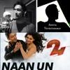 Naan Un | 24 | ARR cover Feat Aditya Venkataraman(Guitar)