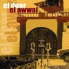 El+Dor+el+Awal+ - +Sohba+++++ - +