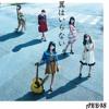 AKB48 - Tsubasa wa Iranai [ 翼はいらない ] (Indonesia Ver) Cover || Tak butuhkan sayap