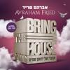 איתך אני, אברהם פריד | Itcha Ani, Avraham Fried