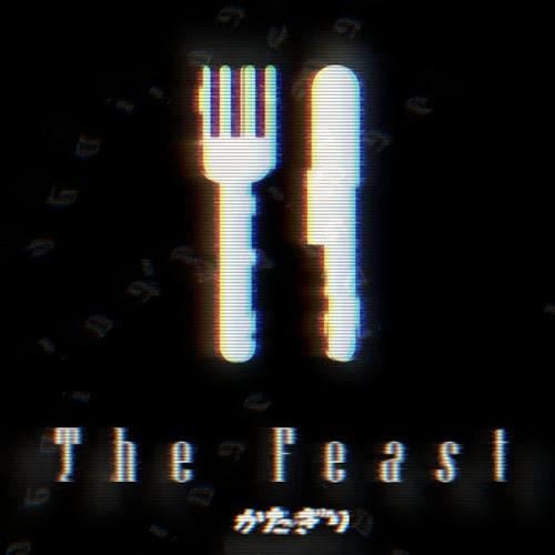 【無名戦13】The Feast