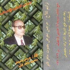 Yemken Yege 7abebna Alyom يمكن يمكن  ييجي حبيبنا اليوم.MP3