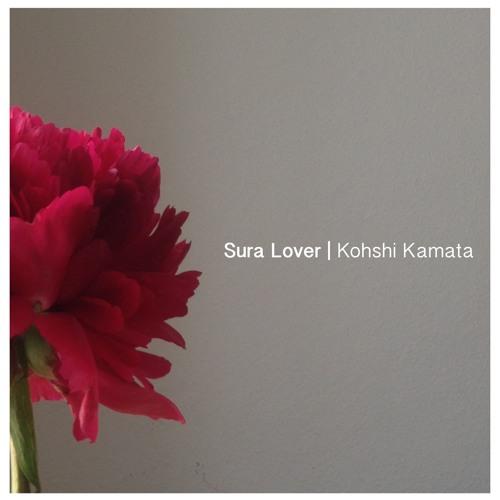 Sura Lover