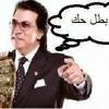 18+اهل الحك - e3sar ft shehab bebeto (black list family diss crespo & jokr & abyousef)