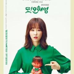 벤(Ben) - 꿈처럼(Just Like A Dream) Cover 남자버전(Male Version) 또 오해영 OST (Another Miss Oh)