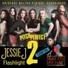 Jessie J - Flashlight (cover by Mike Chemichael)
