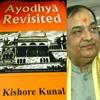 न वो बाबरी मस्जिद थी न बाबर ने मंदिर तोड़ा था - It wasn't Babri Masjid nor did Babur destroyed that temple | Ravish Kumar