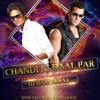 Chandi Ki Daal Par(Dahi Handi Spl Mix)-Dj Hari Surat-2015