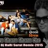 Kehvu Ghanu Ghanu Che(Chhello Divas)Dj HaRi Surat Remix-2015