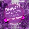 01.Sherdi Wale Sai Baba(Bhakti Mix)Dj Hari Surat
