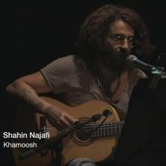 072 - Shahin Najafi - Khamoosh  | خاموش |شاهین نجفی