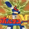 Voltes V - Opening Theme
