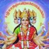 Gayatri Mantra | Mantra repeated 108 times