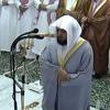 دعاء الوتر ماهر المعيقلي 2 رمضان 1437 maher al muaiqly dua qunoot mp3 taraweeh prayer makkah ramadan