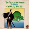China Express - Ghost Of The Samurai (MG Edit)