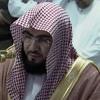 دعاء الوتر بندر بليلة 1 رمضان 1437 bandar balilah dua qunoot mp3 taraweeh prayer makkah ramadan