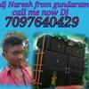 Ne Chupea Chalani Chirgalai (My Style Mix) Dj Naresh Gundaram 7097640429