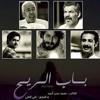 Baab El Reeh - Track 4