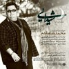 Mohamadreza Moghadam - Sheydaei