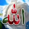 1 Jumma Bayan Ramzan Or Hum 3.6.2016 Hazrat Moulana Jaleel Ahmad Akhoon Sb (BN)