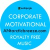 Corporate Success And Confidence Bundle - Royalty Free | Background Commercial Music