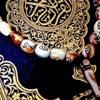 Download خالد الجليل  - آية 101 من سورة يـوسف Mp3