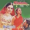 Sisirakala-P Jayachandran, KS Chithra
