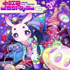 Yunomi feat. TORIENA - 大江戸コントローラー (DJKurara Remix)