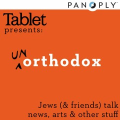 Unorthodox, Episode 44: Father Figures