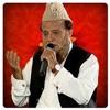 NAAT Hai Laqab Mustafa Mohammad Ka by Siddiq Ismail
