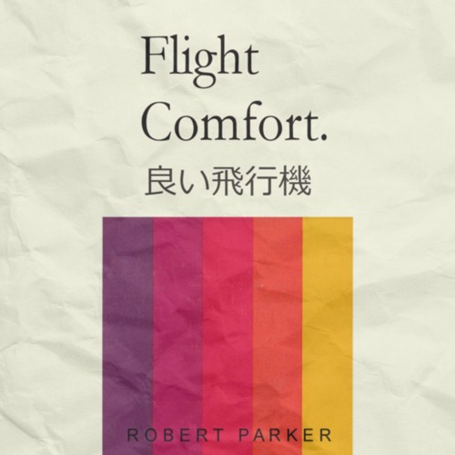Robert Parker - H I G H W A Y  ハイウェイ