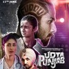 Udta Punjab Full Movie Download Free