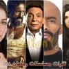 Mahmoud El - Liethy - Ah Ya Leil (El - Tabal Series)