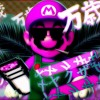 Ob NvX - Money.mp3