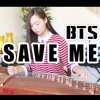 Download BTS-Save Me Ballad ver. cover Mp3