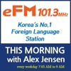 Korean radio interview on Volunteer Marine Search and Rescue