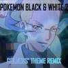 POKEMON (B2/W2) - Colress' Theme (Remix)