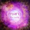 Genesis - Live  22.5.2016 מתוך מיפעם - Live בראשית