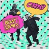 Arash feat Snoop Dogg - OMG (Berat Demir Remix)