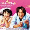 Shim Eun Jin - My Love