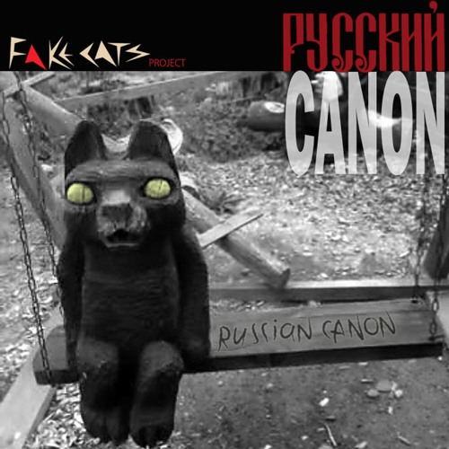 [SCL183] Fake Cats Project — Russian Canon