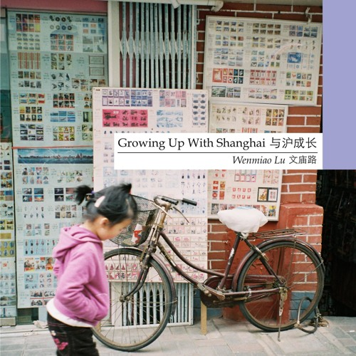 Growing Up With Shanghai- Wenmiao Lu