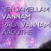 Maya Nadhi kabali moive songs