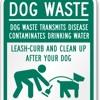 Fools Aint Cool - dog waste